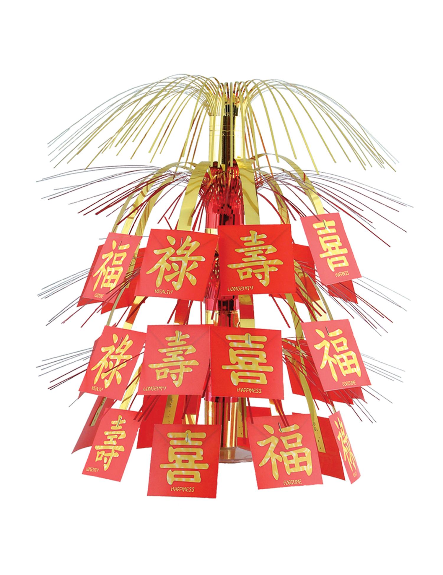 Centre de table nouvel an chinois d coration for Decoration nouvel an chinois